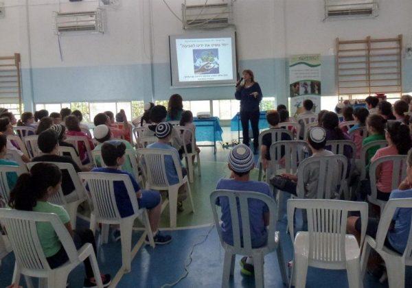 מפגש אמן המשלב הרצאת העשרה בתרבות וחינוך לקיימות