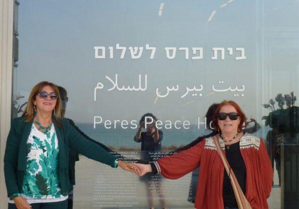 """סיור ב""""בית פרס לשלום"""" ביפו  – Peres Center for Peace"""