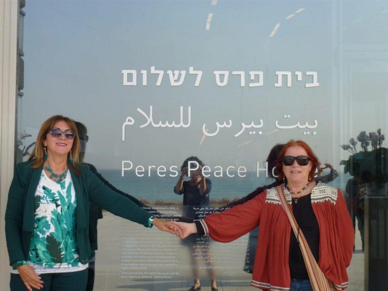 """סיור חווייתי ב""""מרכז פרס לשלום"""" ביפו – נובמבר 2016 – Peres Center for Peace"""